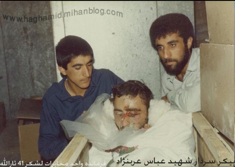شهید عباس عربنژاد خانوکی